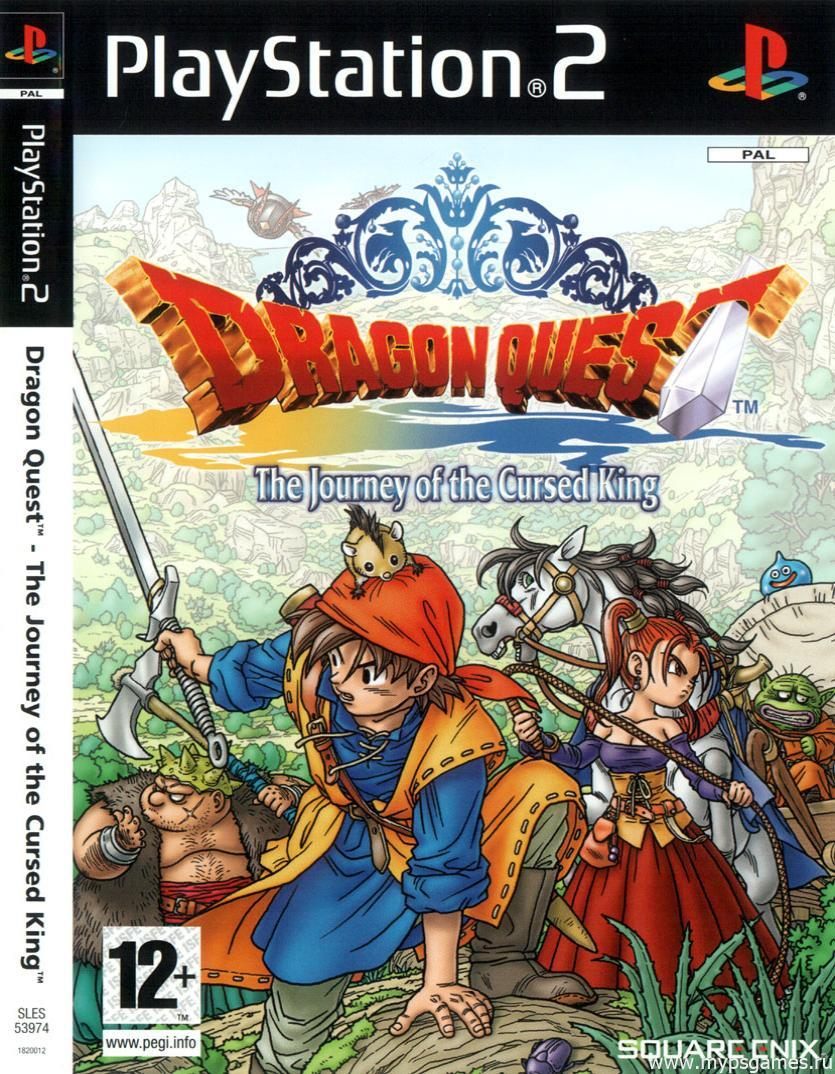 Скан обложки Dragon Quest: The Journey of the Cursed King (лицевая)