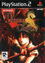 Игра Demon Chaos на PlayStation