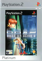 Игра Dead Or Alive 2 на PlayStation