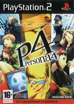 Игра Shin Megami Tensei: Persona 4 на PlayStation